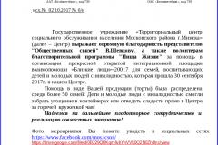 2020-05-27_16-51